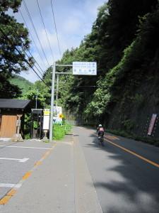 20150814_2