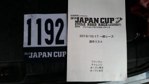 20151017_1