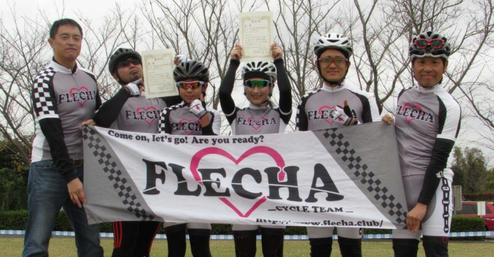 Flecha -Cycle Team-