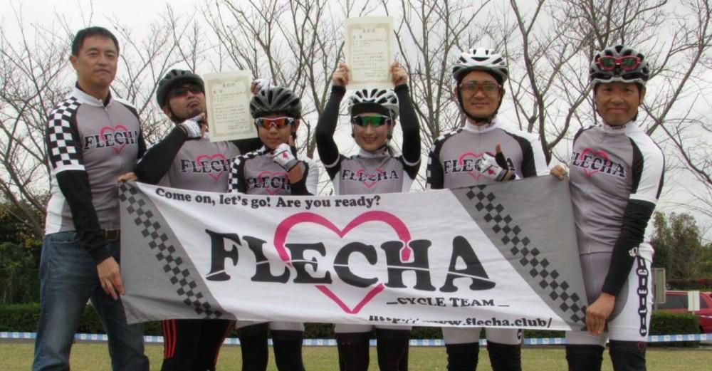 Flecha -Cycle Team-