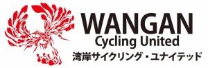 wangan_ logo