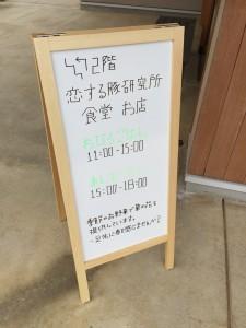 20160117_1_7